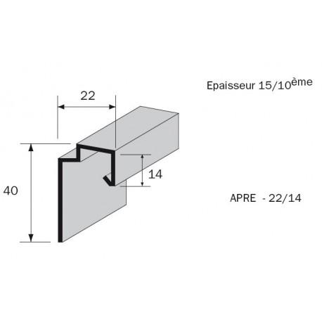 Rejet d'eau aluminium brut anodisé incolore